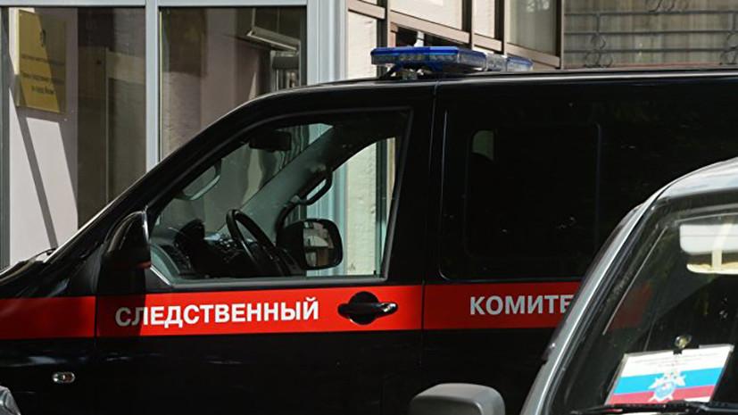 СК начал проверку сообщений о противоправных действиях полицейских в отношениишкольника