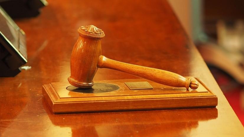 Жителя Балаклавы приговорили к пяти годам лишения свободы за сбыт и хранение наркотиков