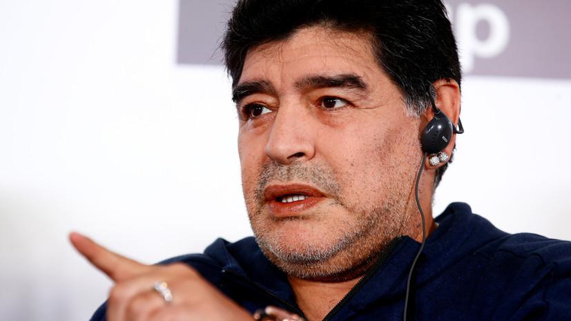 Марадона возмутился, что СМИ не включают его в список кандидатов на пост главного тренера сборной Аргентины
