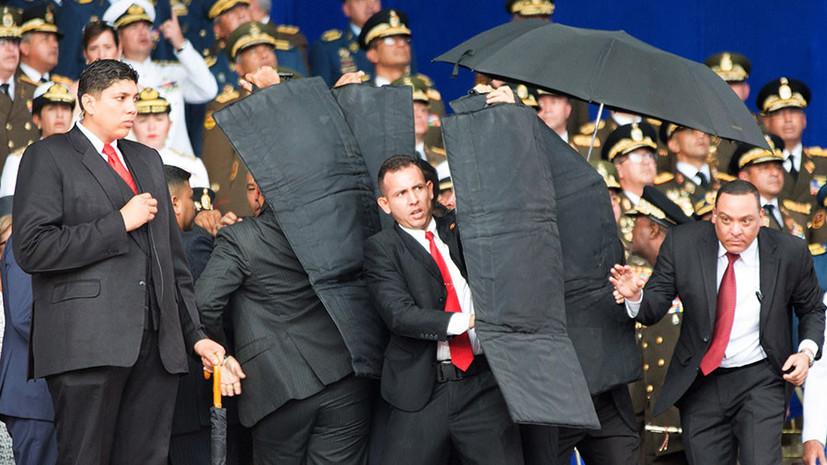 Венесуэла запросит помощь у Колумбии и США для расследования покушения на Мадуро