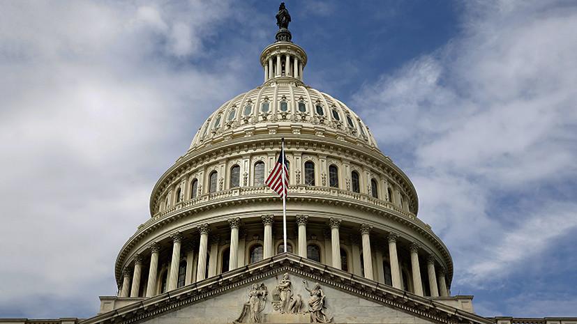 «Маниакальное стремление сдержать Трампа»: почему в конгрессе США выступают за новые санкции против России