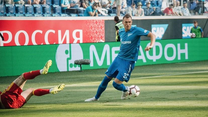 Семак объяснил, почему Дзюба не поехал с «Зенитом» на матч квалификации ЛЕ против минского «Динамо»