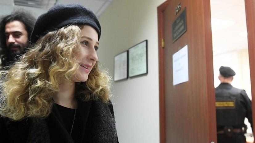 В ФССП заявили об ограничении выездаучастницыPussy Riot за пределы России