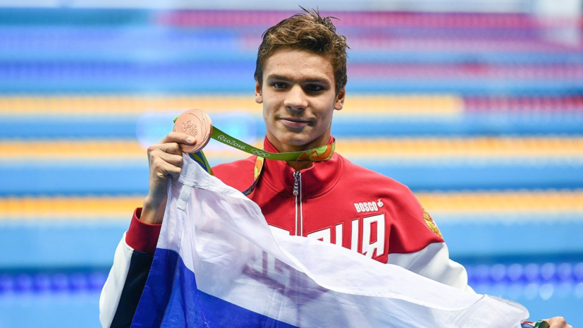 Пловец Рылов завоевал золото чемпионата Европы на дистанции 200 м на спине