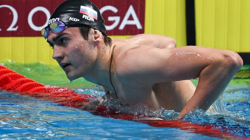 Российские пловцы завоевали бронзу чемпионата Европы в смешанной эстафете 4 × 100 м вольным стилем