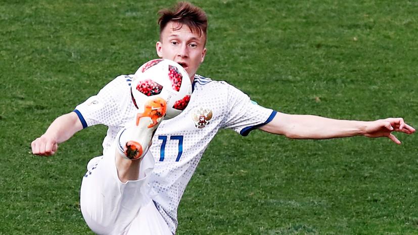 Рахимов высказался о перспективах Головина сыграть за сборную России в ближайших матчах Лиги наций