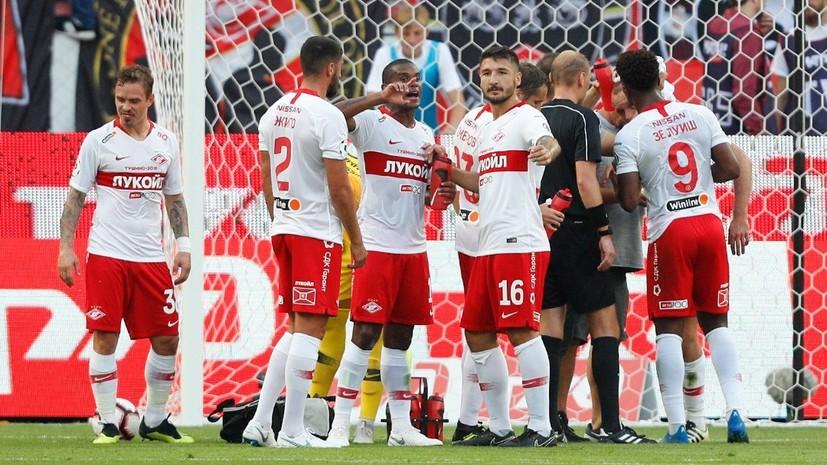 «Спартак» проиграл ПАОК в матче квалификации Лиги чемпионов, ведя в счёте 2:0