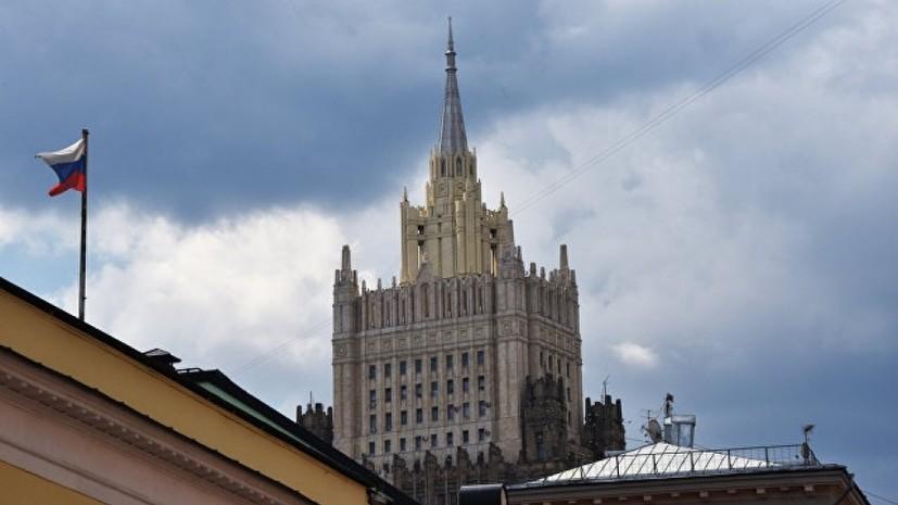 ВМИДРФ «потроллили» НАТО после неверного запуска ракеты над Эстонией