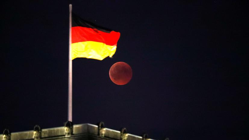 Эксперт оценил ожидания Берлина, что США учтут интересы Европы в ситуации с санкциями против Ирана