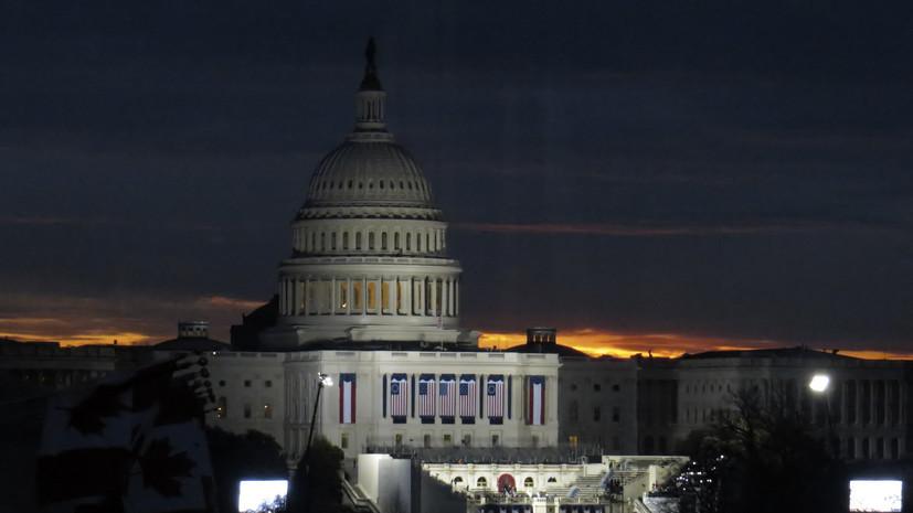 Не расследовали, но осуждаем: какие санкции США введут против России в связи с делом Скрипалей
