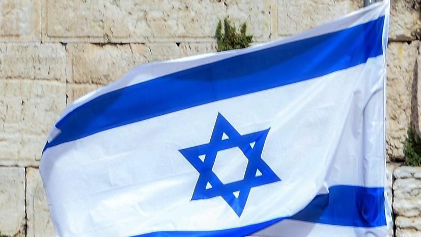 В посольстве Израиля назвали «пощёчиной» решение Колумбии признать Палестину