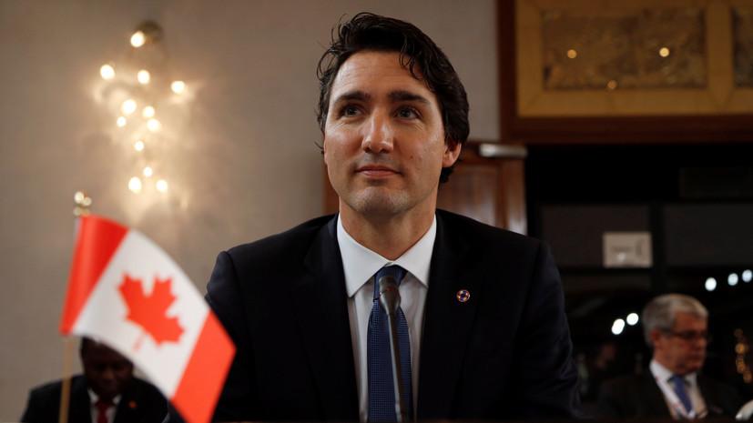 Трюдо заявил о намерении Канады продолжать диалог с Саудовской Аравией