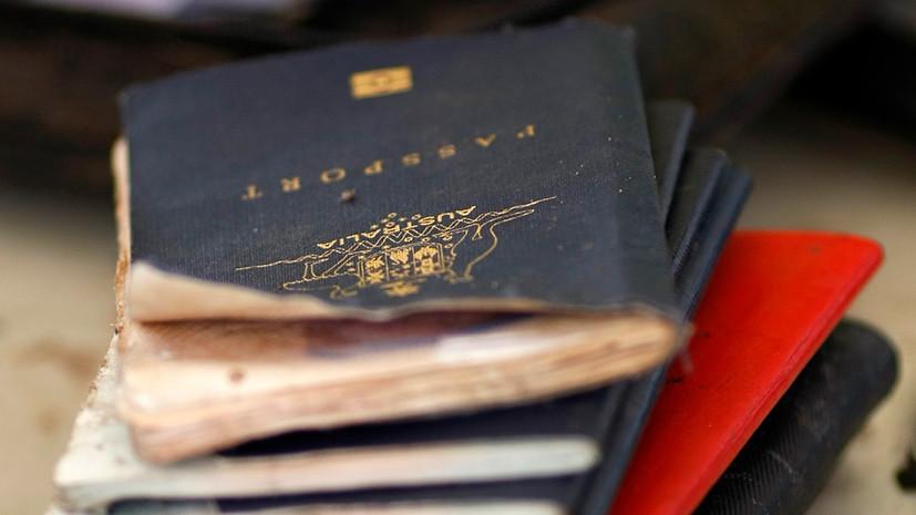 Власти Австралии лишили гражданства пять человек за участие в деятельности ИГ