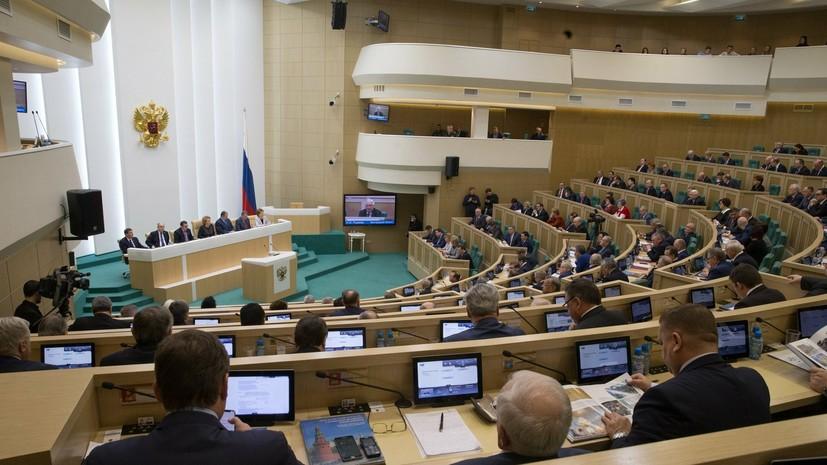 В Совфеде назвали попыткой сдержать Россию решение США ввести новые санкции