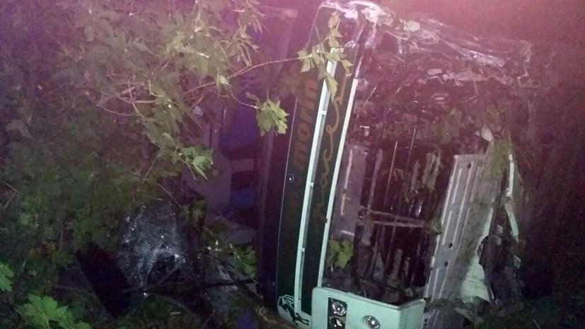 На Украине в ДТП с участием автобуса пострадали 15 человек