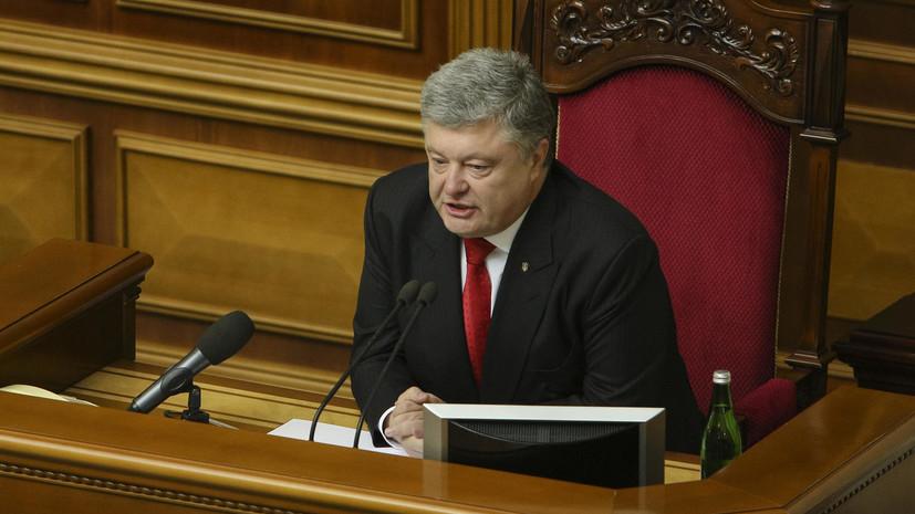 Порошенко поручил подготовить новую резолюцию по Крыму для сессии ГА ООН
