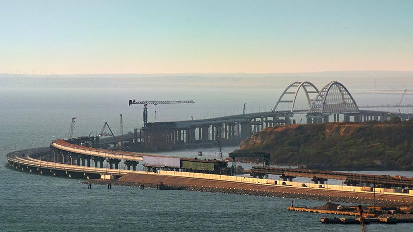 «Бархатный путь»: генподрядчик строительства Крымского моста — об особенностях железной дороги через Керченский пролив