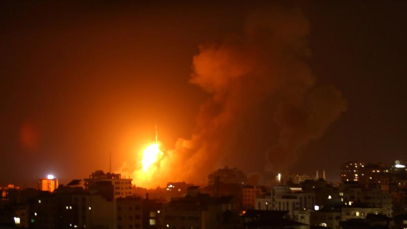 В результате ракетных ударов Израиля по 150 целям в секторе