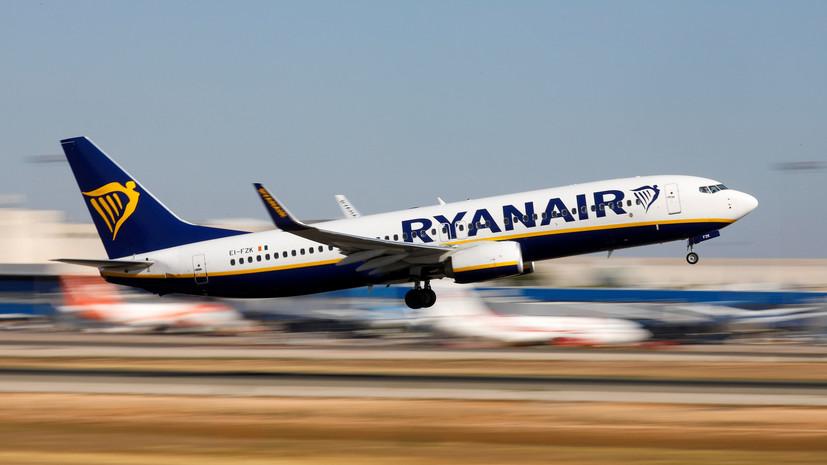 СМИ: Пилоты Ryanair в ряде европейских стран примут участие в забастовке 10 августа
