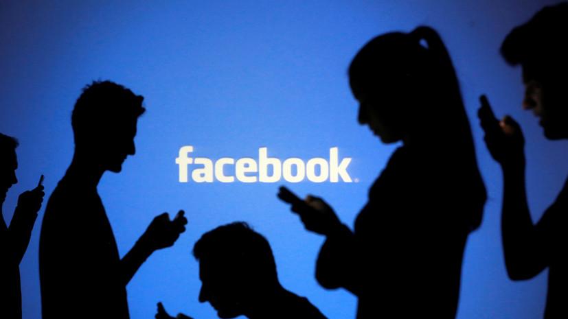 Еврокомиссия намерена обязать Facebook и Google удалять террористический контент