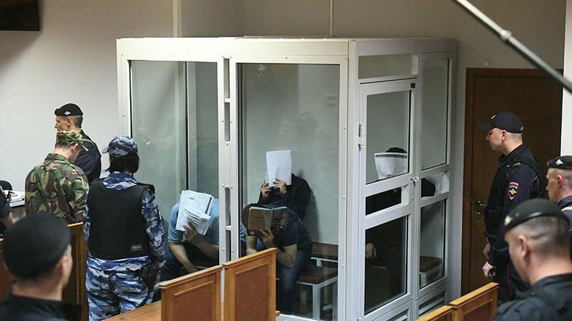 Суд приговорил четырёх членов «банды ГТА» к пожизненному заключению