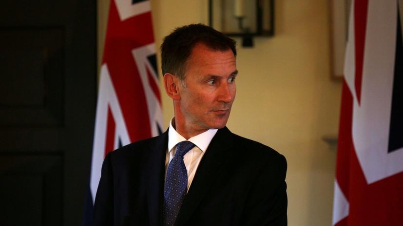 Глава МИД Великобритании обвинил Россию в поддержке использования химоружия
