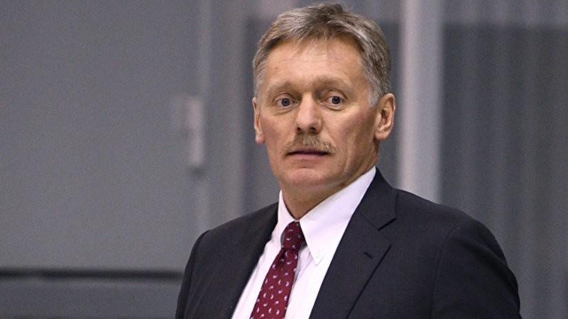 Песков подтвердил получение администрацией президента письма от матери Сенцова