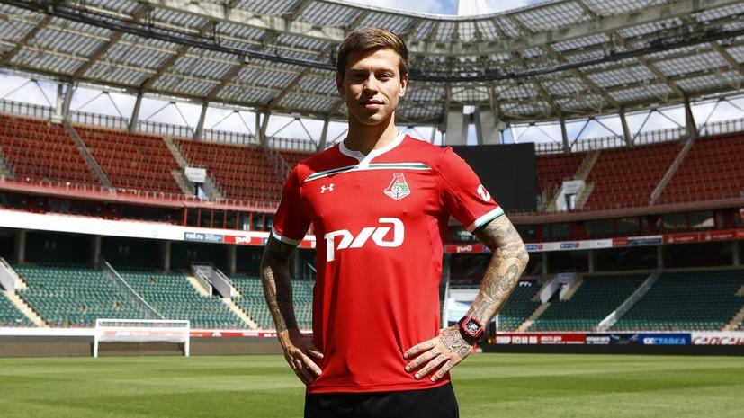 Сёмин: прокомментирую переход Смолова в «Локомотив», когда он придёт на тренировку