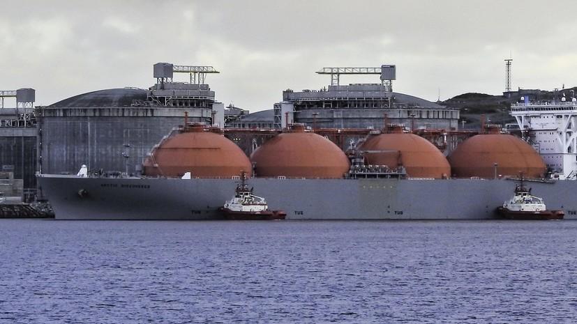 Импорт сжиженного газа из США в Европу за два года вырос вдвое
