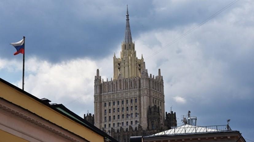 МИД: Россия займётся проработкой ответных мер на новые санкции США