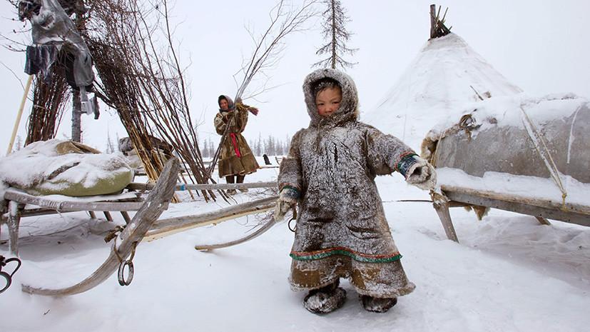 Тест RT: что вы знаете о коренных народах мира?