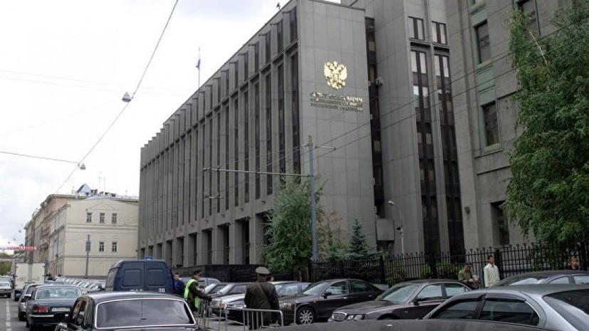 Член Совета Федерации Игорь Морозов заявил, что России стоит отказаться