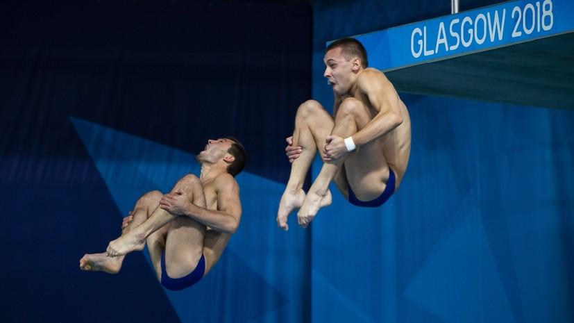 Россияне Бондарь и Минибаев завоевали золото ЧЕ по летним видам спорта