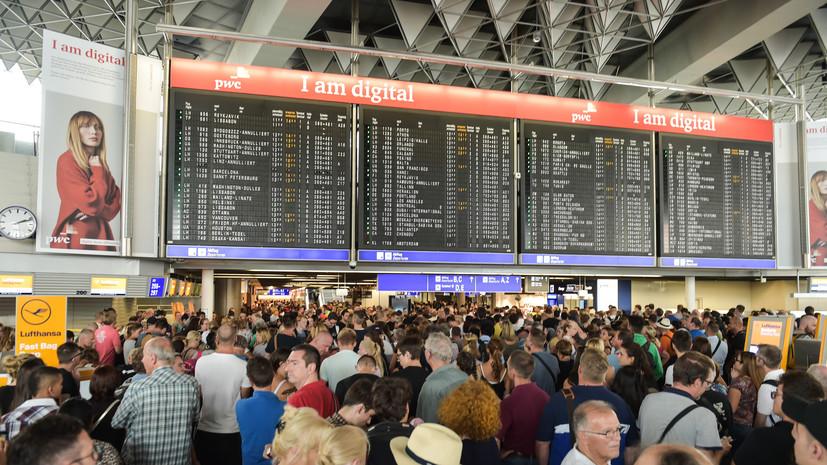 Аэропорт Франкфурта возобновил работу после отмены рейсов из-за грозы