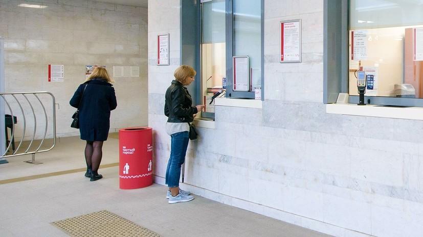 Московское метро выпустит проездные билеты к фестивалю «Времена и эпохи»