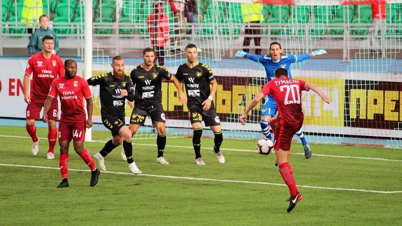 «Уфа» обыграла «Прогресс» в матче квалификации Лиги Европы