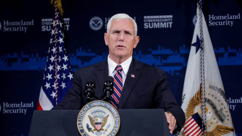 США намерены к 2020 году создать новое министерство Космических сил