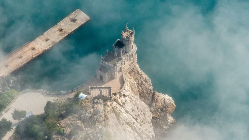 Ливадийский дворец и Ласточкино гнездо можно посетить бесплатно 11 августа в честь Дня Ялты
