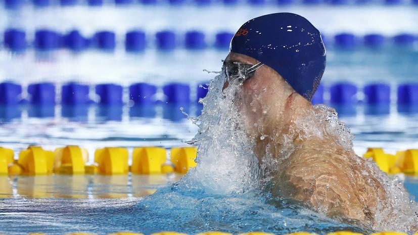 Мужская сборная России по плаванию заняла второе место в комбинированной