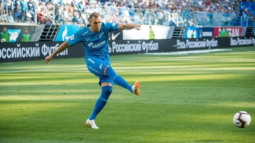 «Зенит» разгромно проигрывает минскому «Динамо» по итогам первого тайма матча квалификации ЛЕ