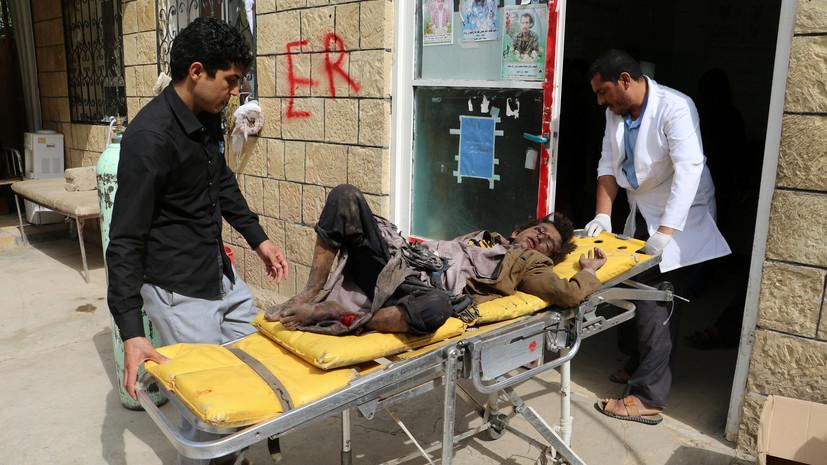 В МККК заявили, что число погибших при атаке на автобус в Йемене увеличилось до 50