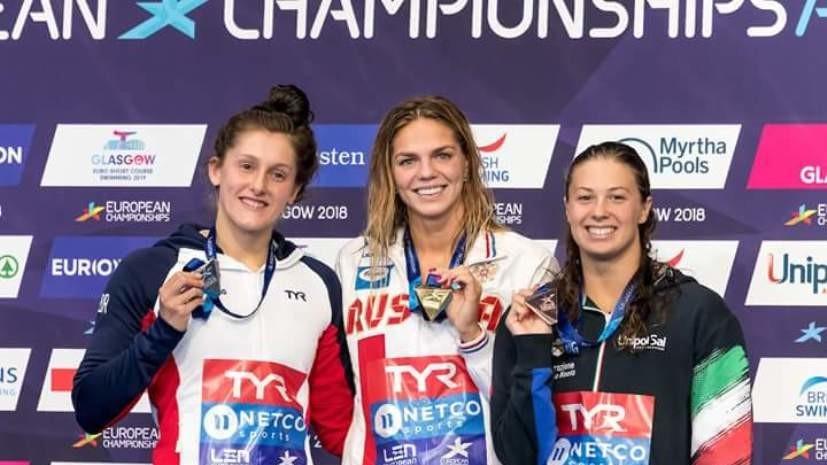 Сборная России по плаванию заняла первое место в медальном зачёте