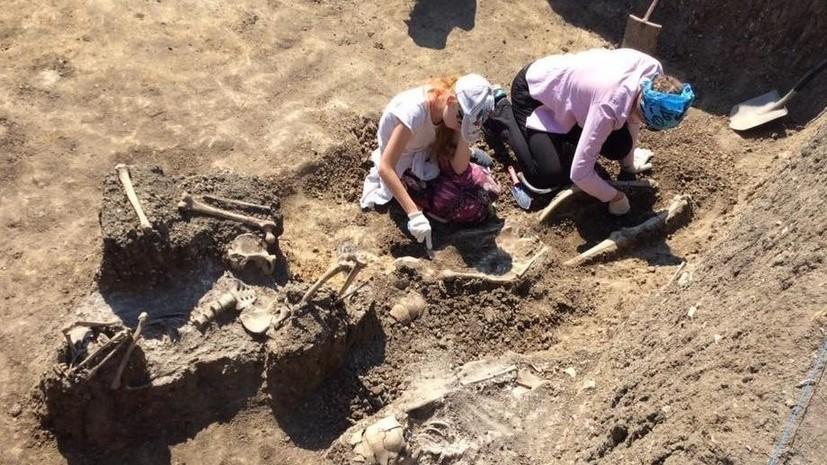 Древнее массовое захоронение найдено на раскопках в Крыму