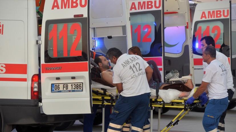 В Турции более десяти человек пострадали в ДТП с туристическим автобусом