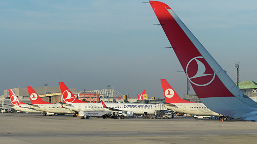 Два самолёта столкнулись в аэропорту Стамбула