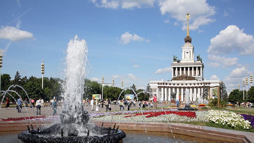 Главгосэкспертиза одобрила проект реставрации Центрального павильона ВДНХ