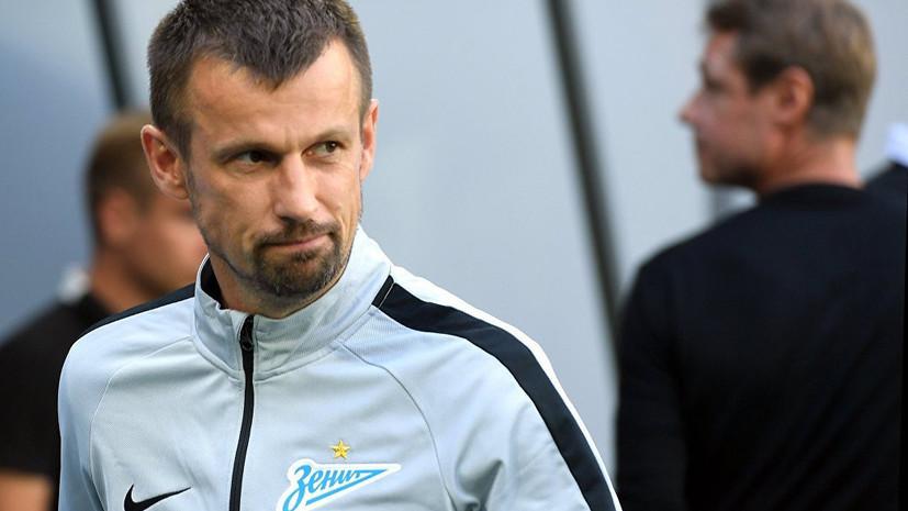 Семак о разгромном поражении от минского «Динамо»: вернуться в игру сложно, но возможно