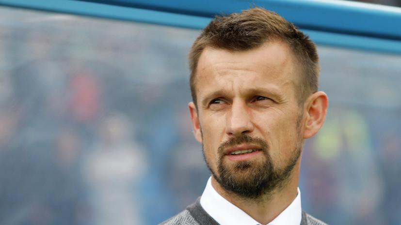 Семак объяснил, чем руководствовался при выборе состава на матч с минским «Динамо»