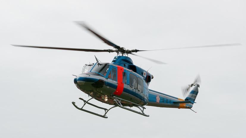 В Японии пропал спасательный вертолёт