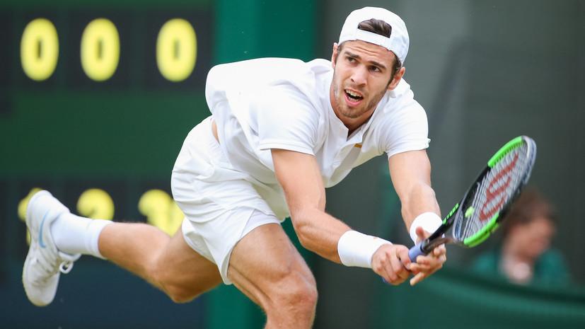 Хачанов обыграл Иснера и вышел в четвертьфинал турнира ATP в Торонто